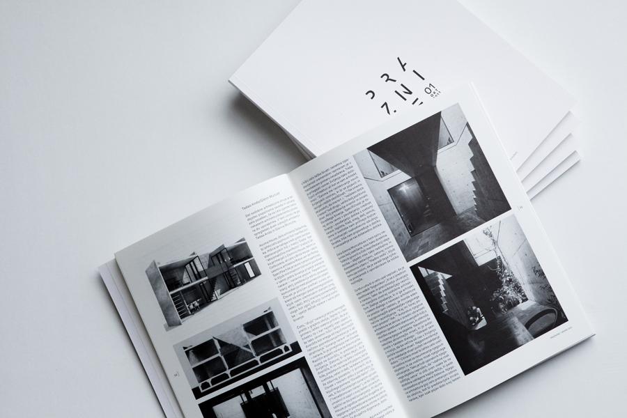 Glasilo Praznine: o arhitekturi, umetnosti in bivanjski kulturi